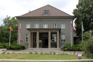 German-Russian Museum, where the Germans surrendered to the Red Army in 1945.